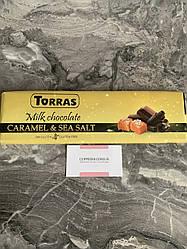 Молочный шоколад Torras с карамелью и солью без глютена 300 грм