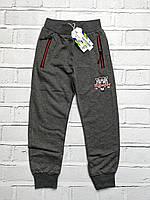 Трикотажные спортивные штаны для мальчиков. 8- лет.