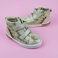 Демисезонные золотистые ботинки на липучках для девочки тм Том.м размер 27,28,29,30,31,32