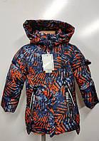 Куртка на мальчика зимняя арт 6808 размер 2-5 лет.