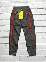 Трикотажные спортивные штаны для мальчиков. 4 года