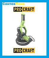 Шлифовальная машина для стен и потолков Procraft EX1050 E