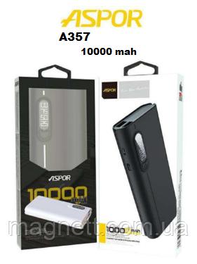 Внешний аккумулятор Power Bank Aspor A357 10000mAh Быстрая зарядка.