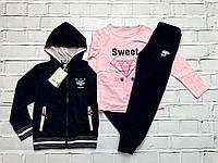 Спортивный костюм- тройка для девочек. 8- 16 лет.