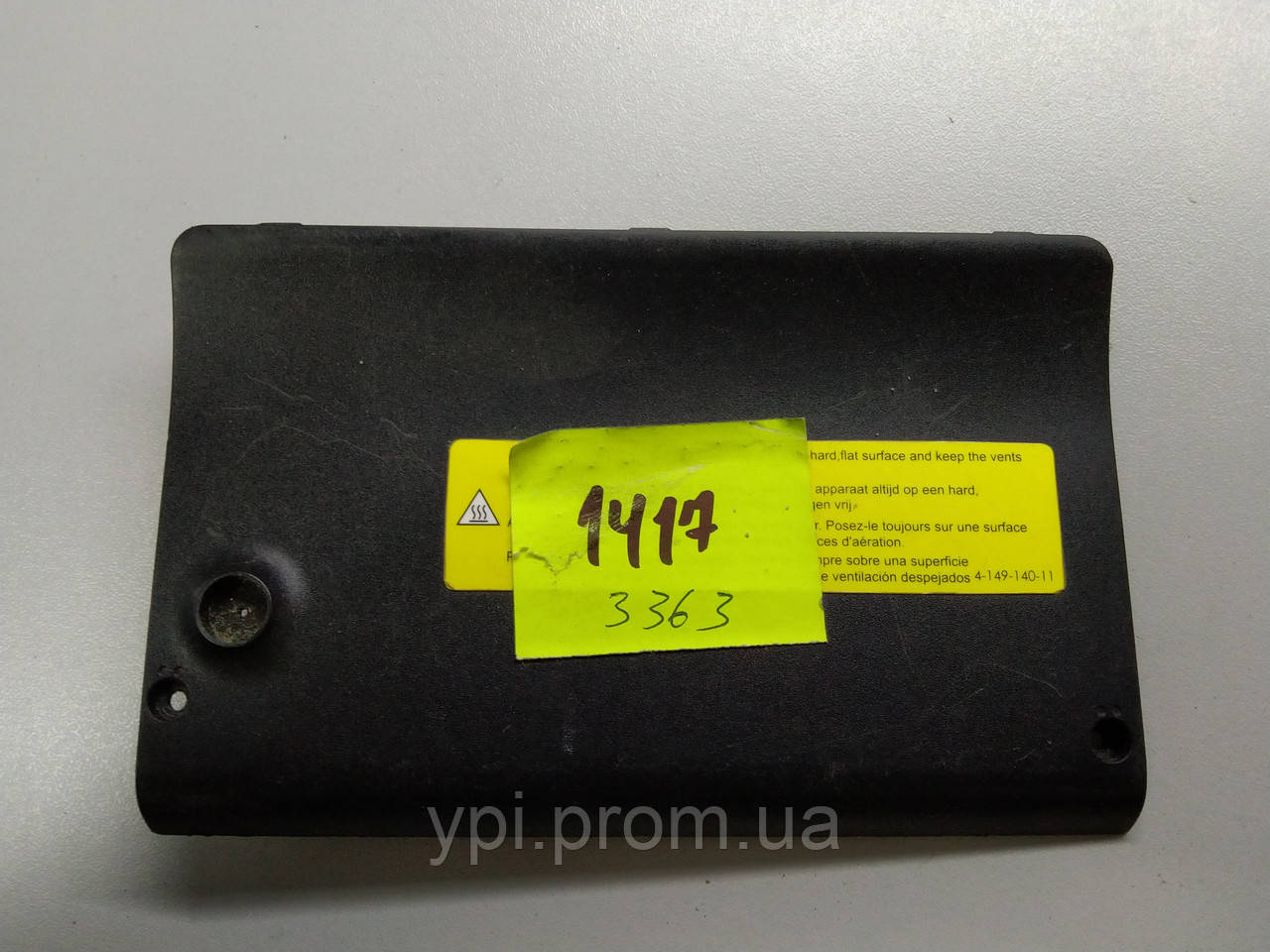 Cервисная крышка для ноутбука Sony PCG 7451M