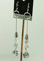 Шикарные серьги на цепочке с кристаллами Swarovski. 371