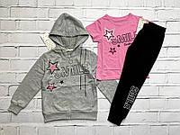 Спортивный костюм- тройка для девочек. 4- 12 лет.