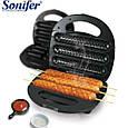 Сосисочница Sonifer hotdog maker, фото 3