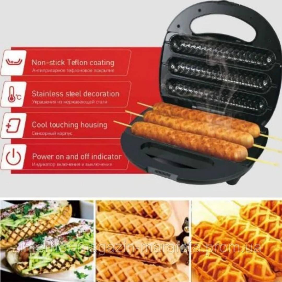 Сосисочница Sonifer hotdog maker