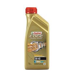 Моторное масло 5W-40 FST 1л CASTROL Edge Turbo Diesel (51927)