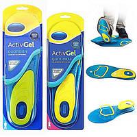 Гелевые стельки для обуви Activ Gel, фото 1