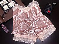 Качественная женская пижама