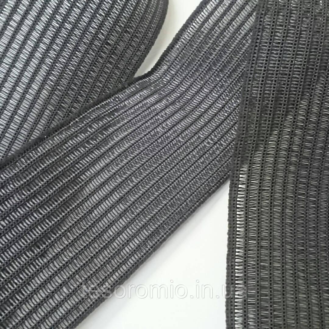 Резинка сетка черная, тугая, 5 см ширина