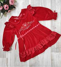 Платье велюровое красное на девочку арт 5002 рост 74  Турция.