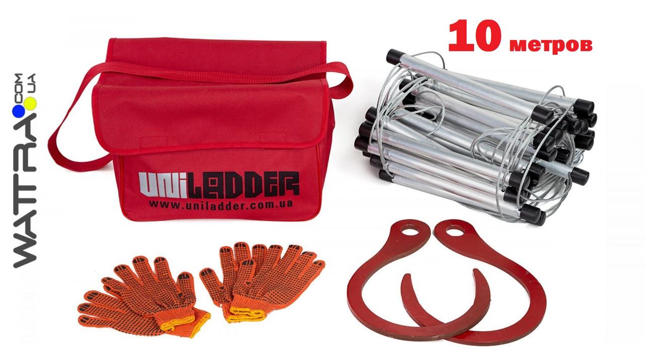 Универсальная спасательная лестница Uniladder L-10000 (10 метров, стандарт)