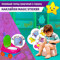 Термонаклейки для горшка MAGIC STICKER 1  штука