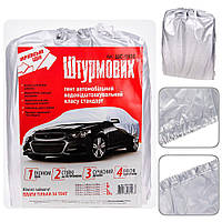 Тент автомобильный Vitol Штурмовик ШC-11106 M серый полиэстер 432х165х119 см