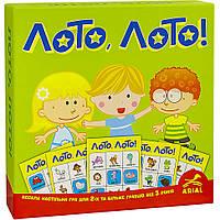 Настольная игра Arial ЛОТО, ЛОТО ! 910374, фото 1