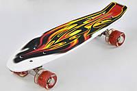 Скейтборд (Пенни борд) со светящимися колесами, доска 55см, колёса PU, d=6см Best Board F 4380