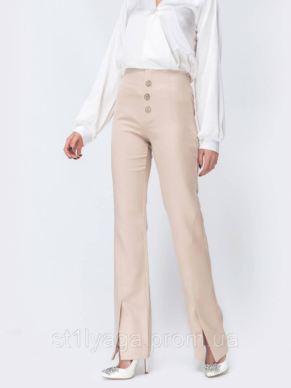 Стильные  брюки клеш с высокой посадкой