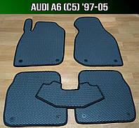 ЕВА коврики на Audi A6 C5 '97-05. Ковры EVA Ауди А6 С5