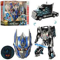 "Трансформер ""Optimus Prime"" SHUNQIRUN (90-8)"