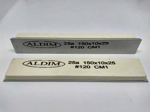 Бруски абразивные на бланке ALDIM 150х25х10