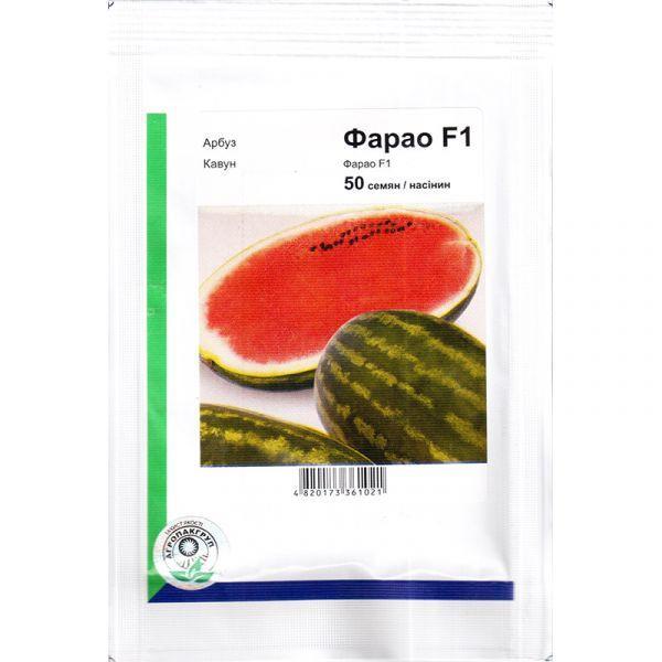 """Семена арбуза среднеспелого """"Фарао"""" F1 (50 семян) от Syngenta, Голландия"""
