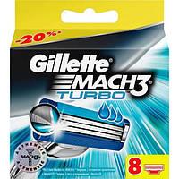 Сменные лезвия Gillette Mach3 Turbo 8шт упаковка