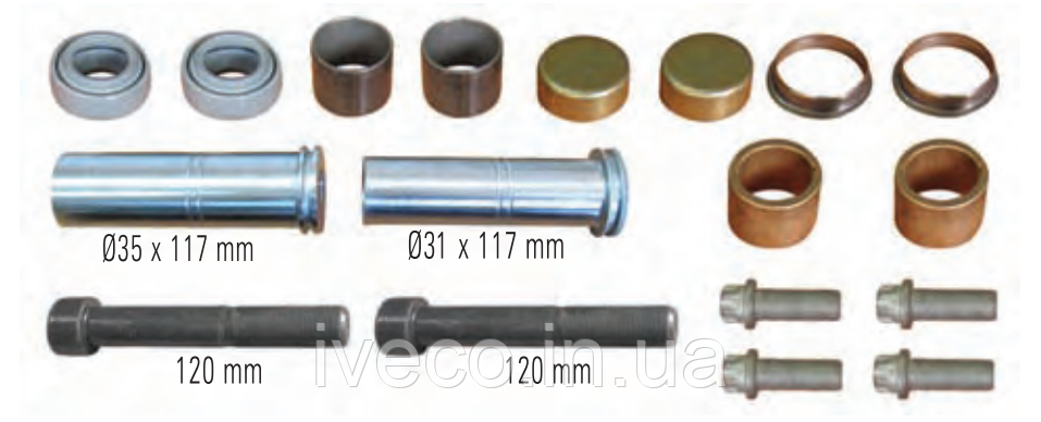 Ремкомплект суппорта тормозного VOLVO, LRG726, 727, ELSA 195, 225, RADIAL MCK 1317, 85109889