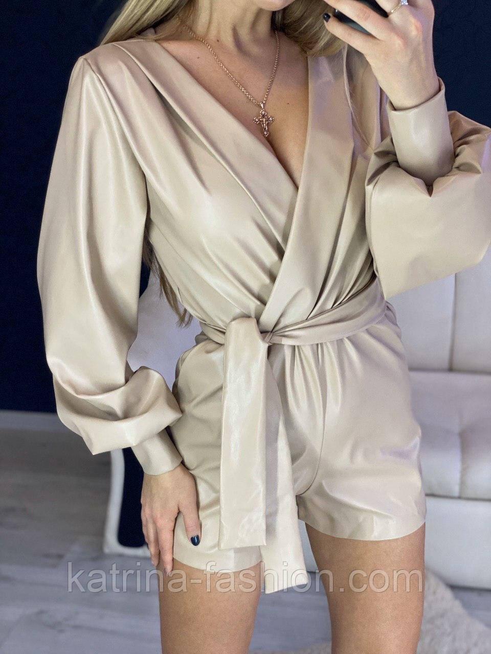 Женский стильный комбинезон ромпер из эко-кожи (в расцветках)