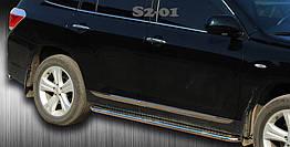 Toyota Highlander XU40 (10-13) боковые пороги подножки площадки на для Тойота Хайлендер Toyota Highlander XU40 (10-13) d42х1,6мм