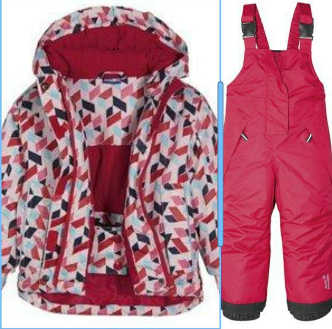 Лыжная куртка и розовые штаны для девочки Lupilu р.86/92