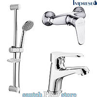 Набор смесителей для ванны IMPRESE WITOW 3 в 1
