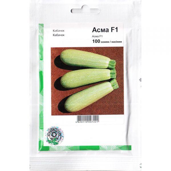 "Семена кабачка кустового, ультрараннего ""Асма"" F1 (100 семян) от Clause, Франция"