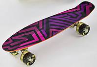 Скейтборд (Пенни борд) со светящимися колесами, доска 55см, колёса PU, d=6см Best Board F 5490