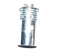 Конденсатор для кондиционера 40uF 450V (CBB65,четыре и две клеммы)