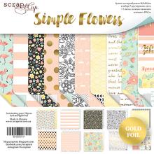 Наборы бумаги 30х30|Paper Pads 12x12