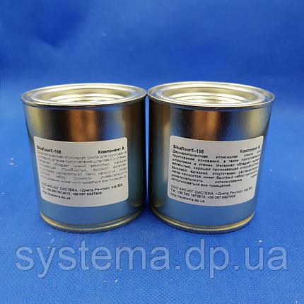 Эпоксидная смола для декоративных изделий, двухкомпонентная прозрачная с низкой вязкостью, 300 гр., фото 2
