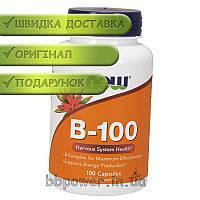 Витамины NOW B-100 100 капс