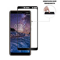 Защитное стекло Full Glue Glass для Nokia 7 (клеится вся поверхность)