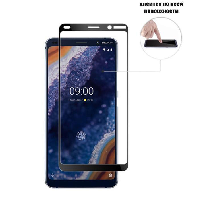 Защитное стекло Full Glue Glass для Nokia 9 (клеится вся поверхность)