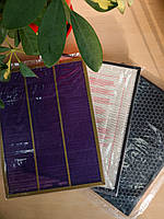 Комплект сменных фильтров Philips AC4141, AC4143, AC4144 для очистителей воздуха, 3 шт в упак