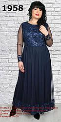 Нарядное платье в пол из евро сетки на трикотажной подкладке. 50,52,54,56