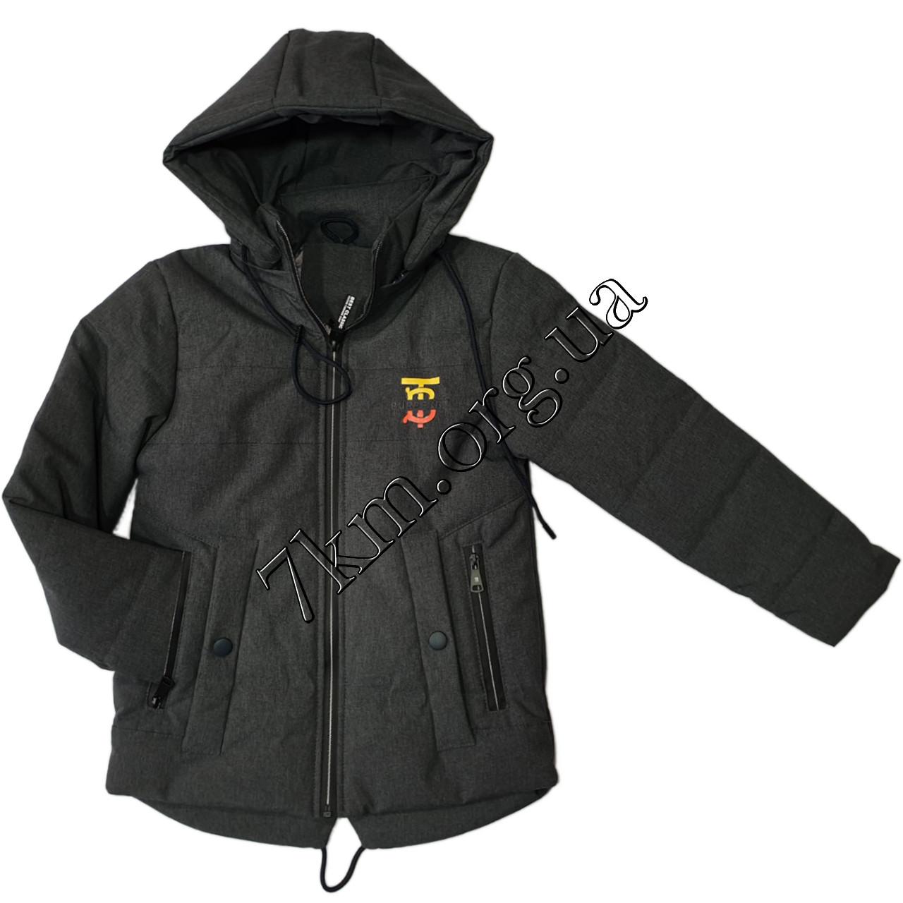 """Куртка детская оптом для мальчиков 5-9 лет """"Burberry"""" 250101-1"""