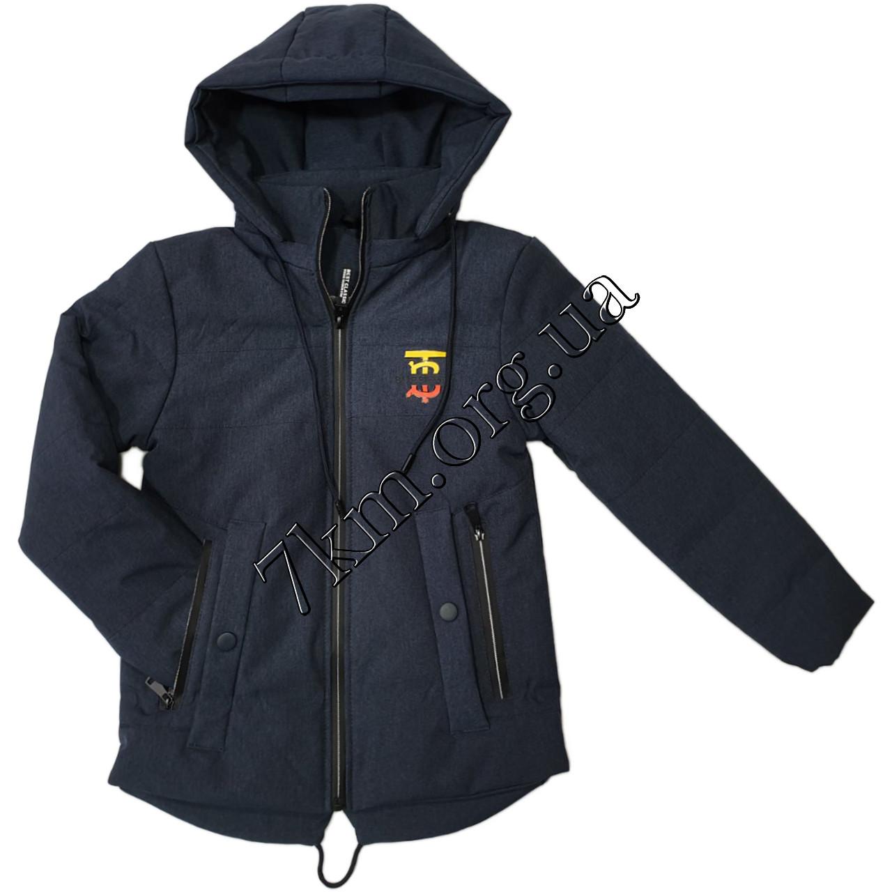 """Куртка детская оптом для мальчиков 5-9 лет """"Burberry"""" 250101-3"""