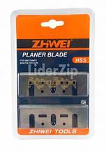 Ножи для электрорубанка F20A ZHWEI ZNR-001