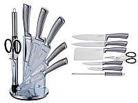 Набор ножей Maestro из 8 предметов (MR1412)