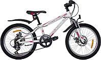 Детский двухколесный горный велосипед Crosser Bright 20  дюймов Алюминиевая рама