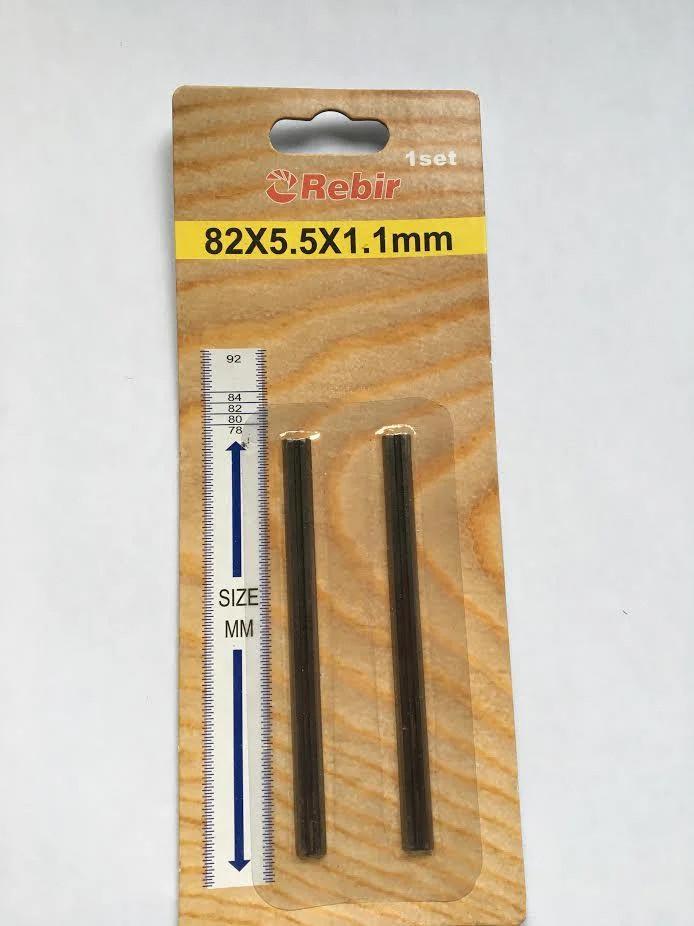 Ножі для електрорубанки 82B Rebir